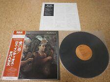 Los Indios Tabajaras ~ Masterpieces/ Japan LP/ OBI Sheet