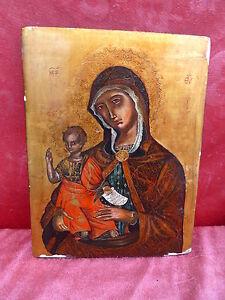 Hermosa-Antiguo-Icono-25-5cm-X-19-5cm-Madonna