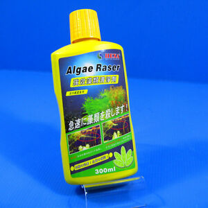 HEXA-Algae-Rrser-300ml-10oz-freshwater-pond-aquarium-algae-control-Remover