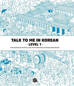Learning-Korean-Talk-To-Me-In-Korean-Level-1-beginner-Download-Audio-File-Inc