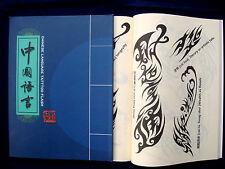 chinesische Tattoo Vorlagen Buch Book Tattoovorlagen 150 Seiten A4 Chinayuyan1