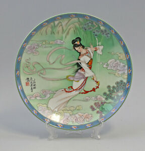 99839083-Collection-Plate-Asian-Probably-China-Young-Woman-D-22cm-Signed
