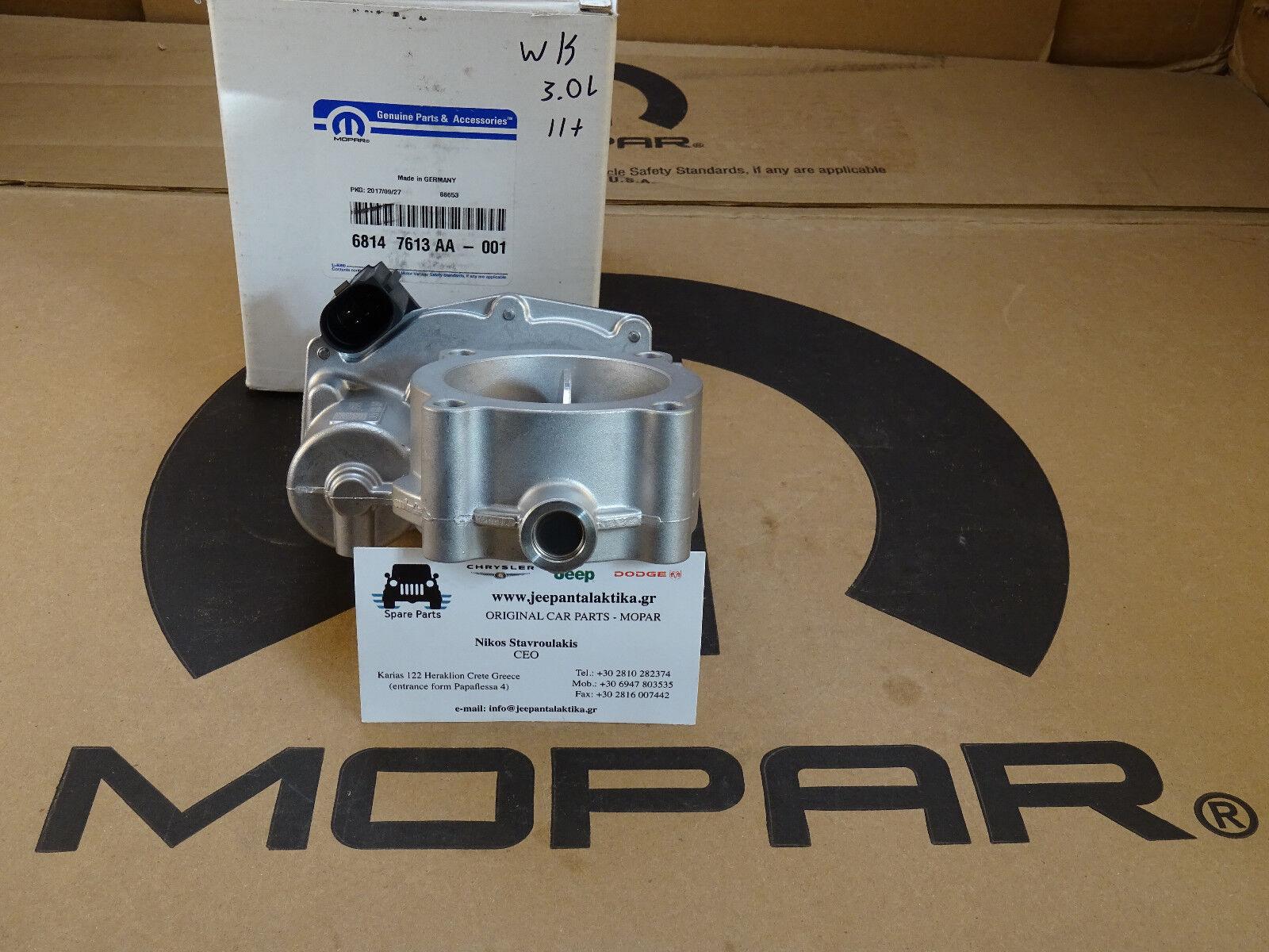 Genuine MOPAR Intake Throttle Valve 68147613AA