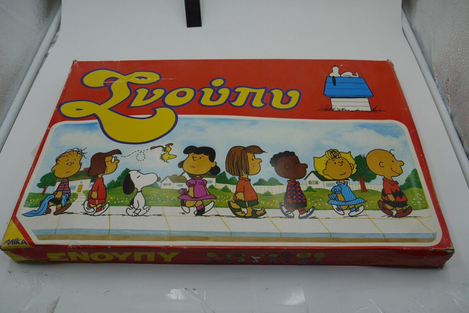 VINTAGE années 70 SNOOPY grec Board Game Mika non perforé