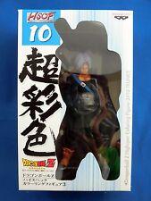 Dragon Ball Z HSCF High Spec Coloring Figure 3 No.10 TRUNKS Banpresto Japan NEW