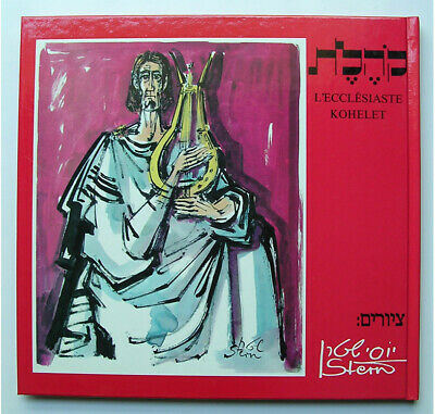Yossi Stern Art Book Kohelet Judaica Gift Hebrew English French Ebay