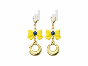 Sailor-Moon-Gashapon-Earphone-Charm-2-SET-for-Earbuds-URANUS