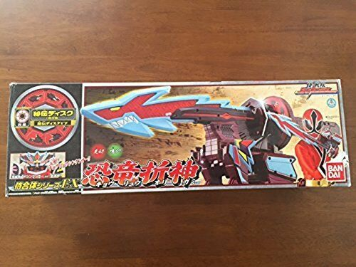 Power Rangers Samurai Sentai Shinkenger Dx Kyoryu Origami tiburón Zord Japón Espada