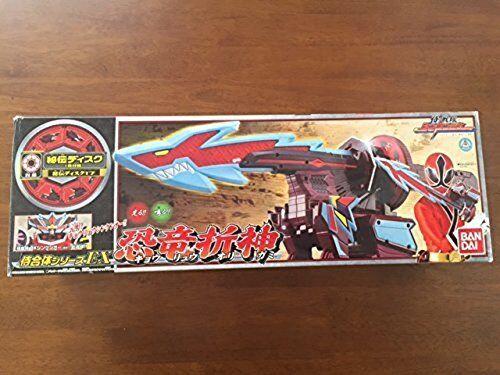 Power Rangers Samurai Sentai Shinkenger DX Kyoryu Origami Shark Zord japan Sword