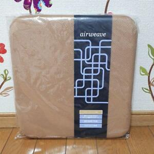 Airweave-Air-Cushion-Comfortable-New-Pressure-Dispersion-Realize-brown
