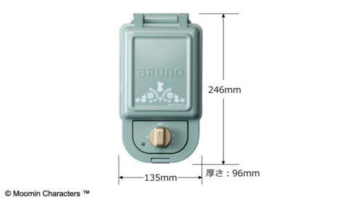 BRUNO Moomin Hot Sand Maker Single BOE050-BGR Blue Gray AC 100V