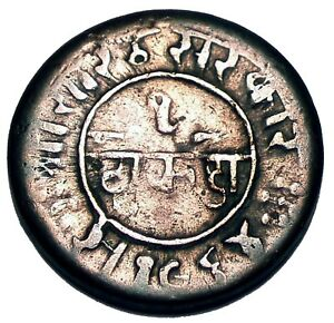Coins: World India Princely States Old Cobs A98 Rxa46