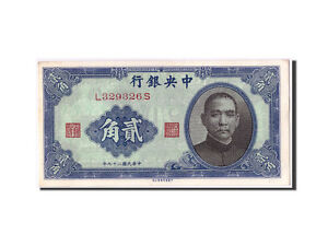 L329326s 2019 New Fashion Style Online 65-70 China Unc 2 Chiao = 20 Cents 1940 Km #227a #305759