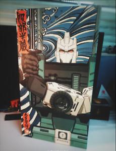Third party DX9 D10G Hanzo six-sided beast qualifies green ninja samurai