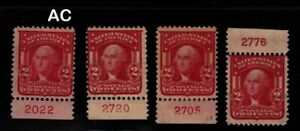 1903-Sc-319-MHR-plate-number-singles-Hebert-CV-22-50-each