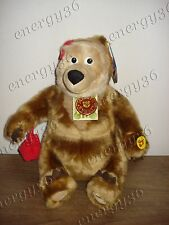 Talking soft toy She-bear 28 cm from cartoon Masha and the Bear (Маша и медведь)