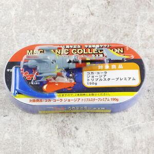 F62-354-Ucc-Trading-Figura-Stella-Blazer-Yamato