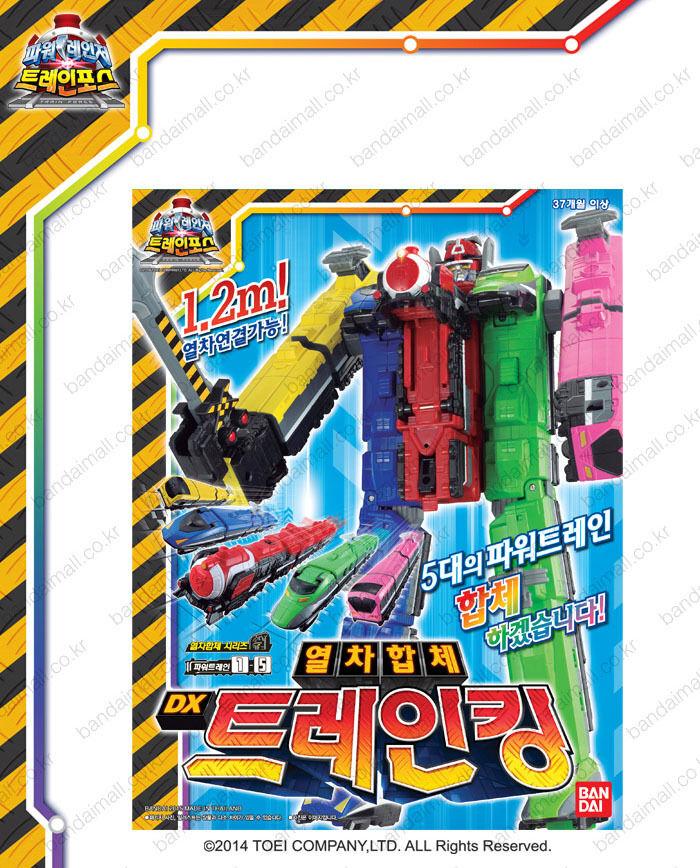 Bandai Power Rangers Sentai Ressha Sentai Rangers ToQger Tokyuger DX ToQ-Oh Tokyu-O Train King 11bffb
