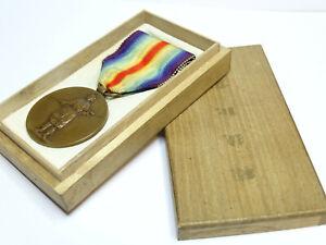 Belle-medaille-interalliee-modele-JAPON-guerre-14-18-Modele-officiel