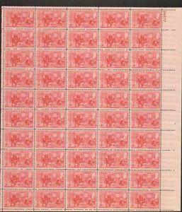 1004 Betsy Ross MNH Sheet CV $14.00