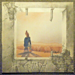 EPITAPH-Same-original-1971-German-prog-lp-Polydor-krautrock-hard-rock