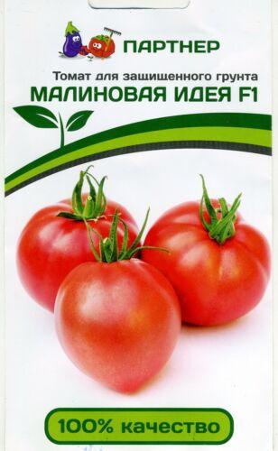 Details about  /TOMATO RASPBERRY IDEA F1.Russian High Quality.Non GMO