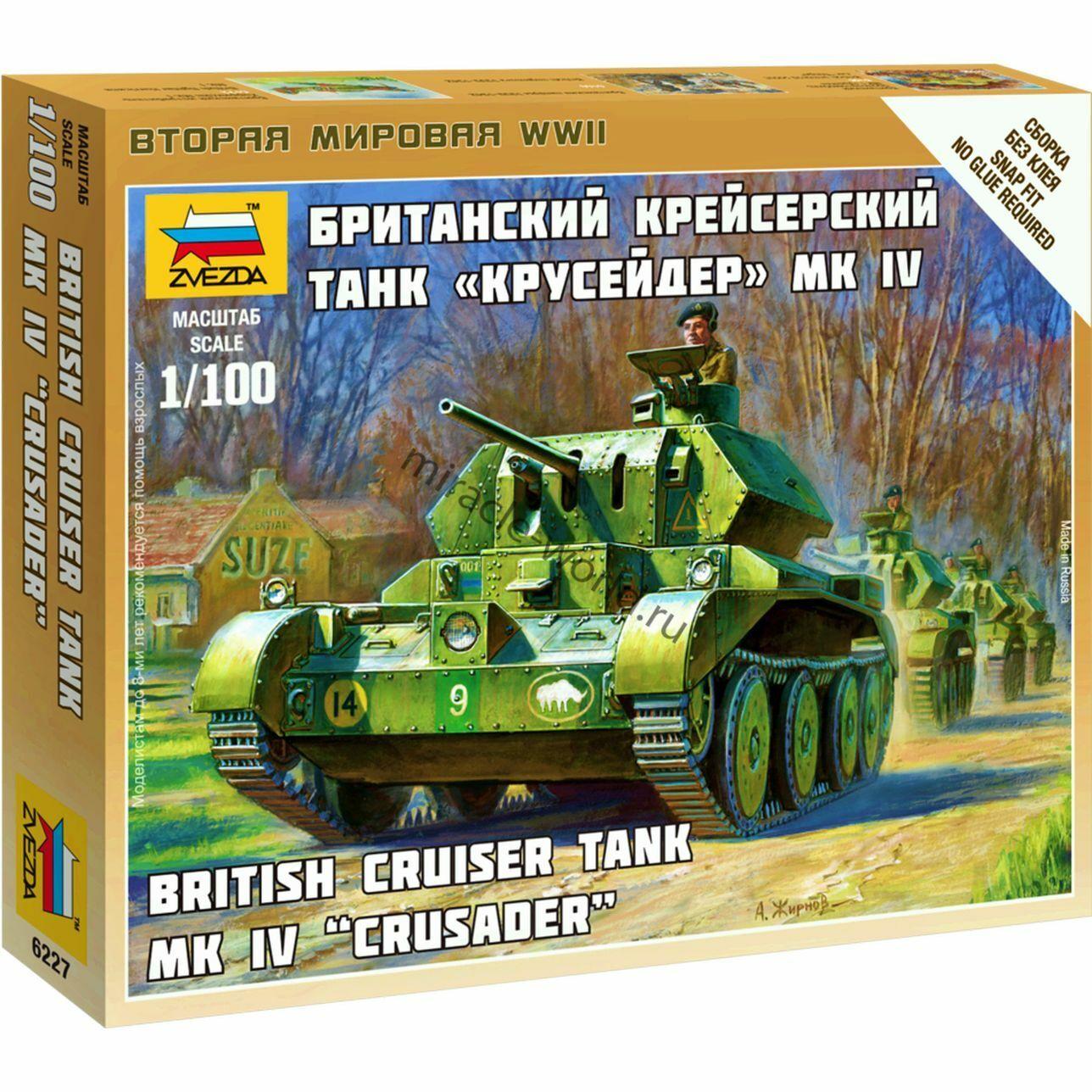 Zvezda 6227 1:100 British A13 Mk.II Cruiser Tank NEU OVP