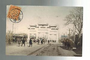 1907 Pekin China Real Picture Postcard Cover Big Gate