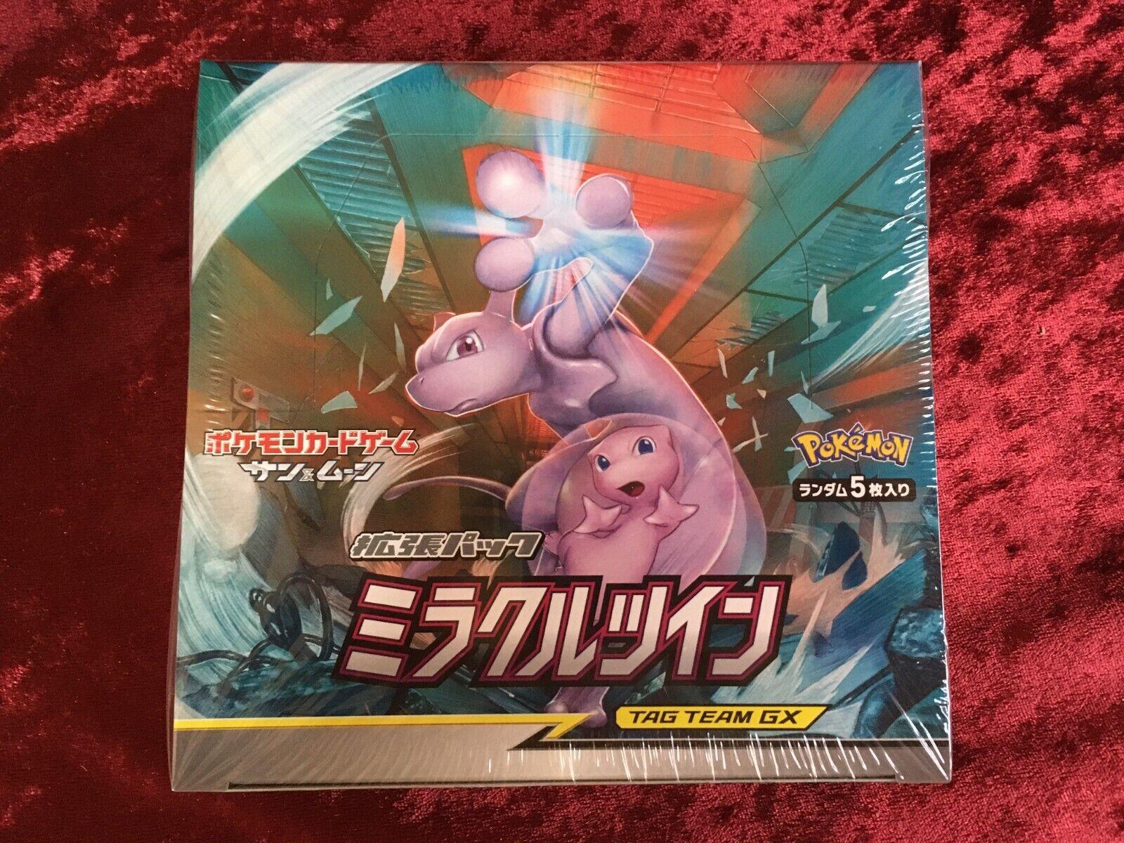 Pokémon Sun /& Moon Enhanced Booster for sale online