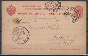 B2547-GERMANY-WWI-EASTERN-FRONT-RUSSIAN-STATIONERY-MI-P11