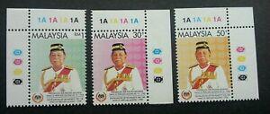 SJ-Malaysia-Installation-OF-10th-YDP-Agong-1994-Royal-King-stamp-plate-MNH