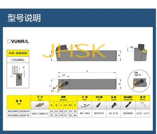MVUNR2525M16  95° 25 x150mm Lathe External Turning Tool Holder For VNMG1604