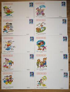 China-FDC-10-pcs-1999-World-Philatelic-Exhibition-pre-stamped-envelope
