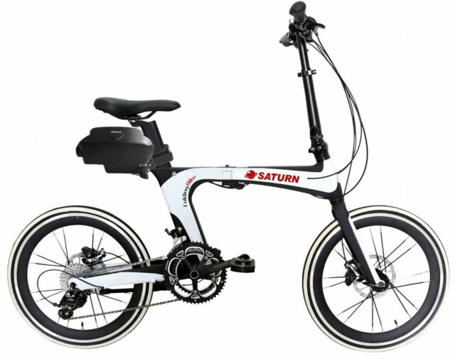 SATURN PREMIUM QUALITY FOLDING ELECTRIC BIKE ROAD BICYCLE 250W MOTOR RIDE ASSIST