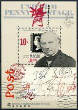 MACAU MACAO 1990 Rowland Hill STAMP WORLD LONDON Block 13 ** KW €40