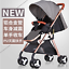 8pcs-Light-Weight-Travel-Baby-Stroller-Gifts-Portable-Can-Sit-And-Lying-Folding thumbnail 7