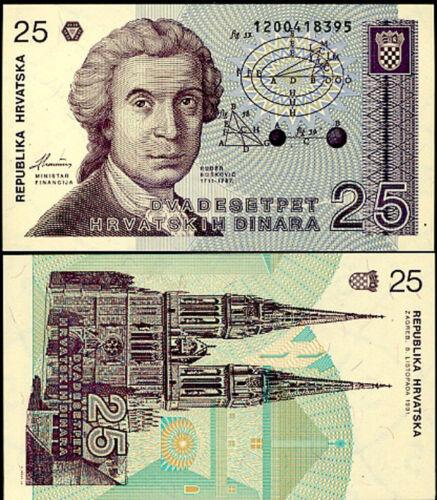 CROATIA 25 DINARS 1991 P 19 UNC