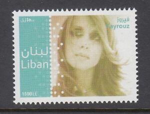Liban-liban Neuf Sans Charnière Sc # 681 Chanteur Célèbre Fayrouz Haute RéSilience