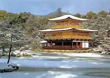 Japan Kyoto Kinkaku-ji Temple Winter