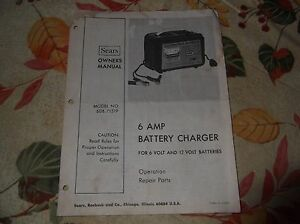 sears 6 amp battery charger owners manual model 60871519 ebay sears manual battery charger engine starter sears 1.5 amp manual battery charger