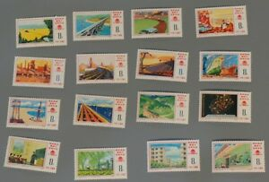 PR-China-1976-J8-Victorious-Fulfillment-of-4th-Five-year-Plan-MNH-SC-1255-70