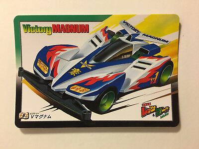 SAILORMOON R GRAFFITI JAPANESE CARDDASS CARD REG CARTE 15 MADE IN JAPAN 1993 NM