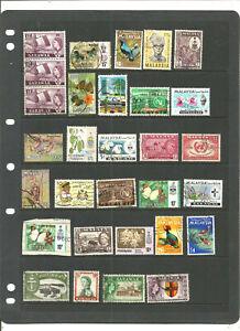 TOP NEEWS EXCLUSIF: très beau lot de timbres MALAYA +SINGAPOUR .2scans.cote++++