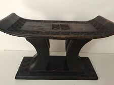 "Vintage Ashanti Stool Africa Ghana Tribal Hand Carved Wooden Art, 20"" x 9"" x 12"""