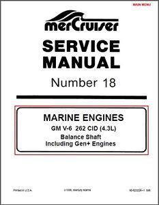 93 97 mercruiser 18 gm v6 262 cid balance shaft engines service rh ebay co uk Mercruiser Wiring-Diagram Mercruiser Wiring-Diagram