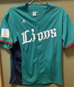 Saitama Seibu Lions Baseball Jersey 2016 Lions Festival ver. NPB ...