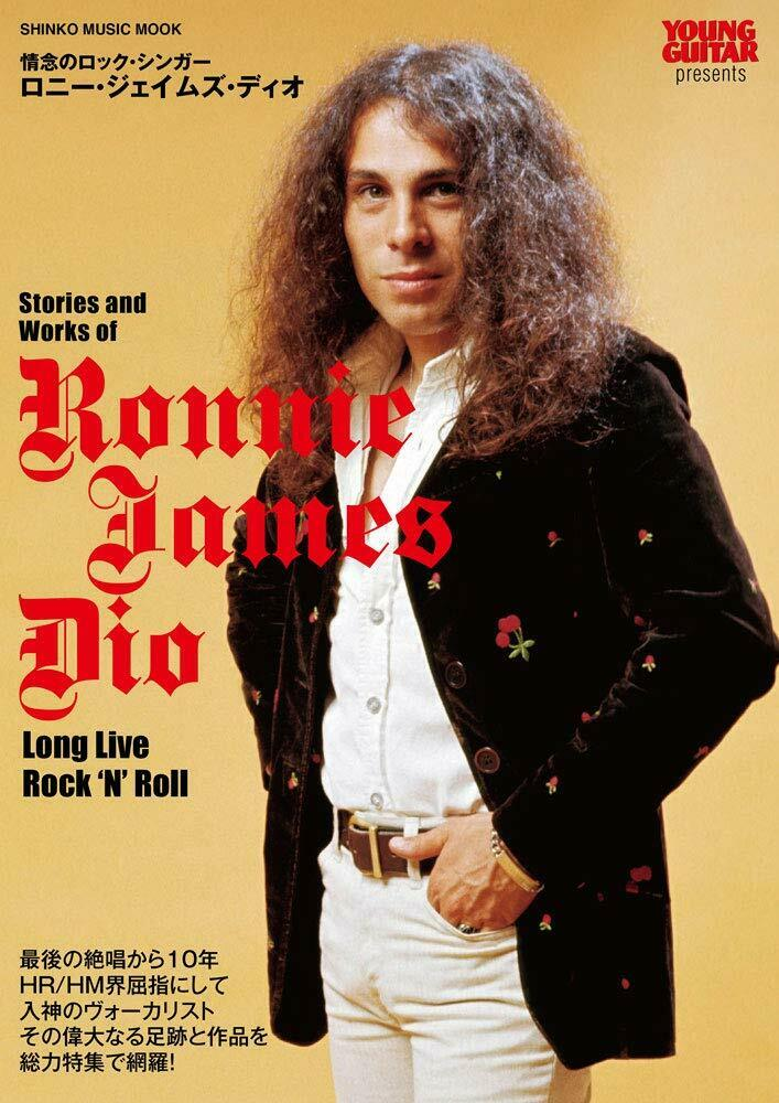 Ronnie James Dio Rainbow Black Sabbath Inspired Womens Vest