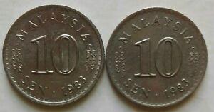 Parliament Series 10 sen coin 1983 2 pcs
