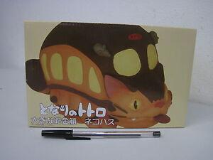 Tirelire Mon voisin Totoro Nekobus Tirelire Studio Ghibli Hayao Miyazaki Nouveau