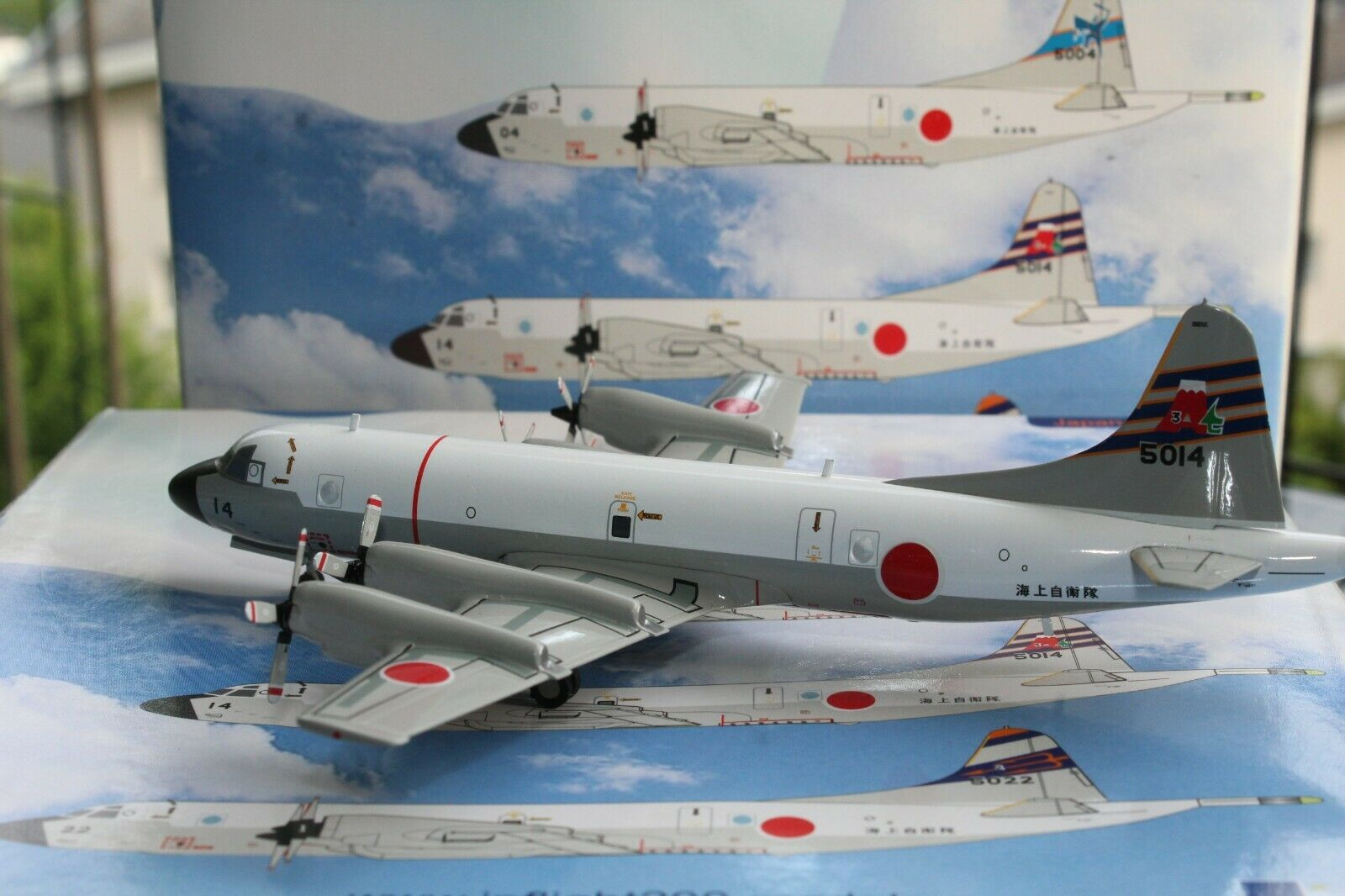 Japan Maritime Self- Defense P-3C Orion Reg. Nr. 5014, 1 200 Inflight200  Rare
